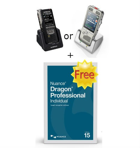 DPM8000 or DS7000 with Free Dragon Individual Bundle